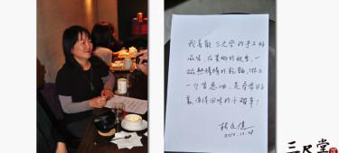 知名生活旅遊作家「韓良憶」老師推薦