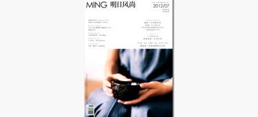 【明日風尚】雜誌專題報導