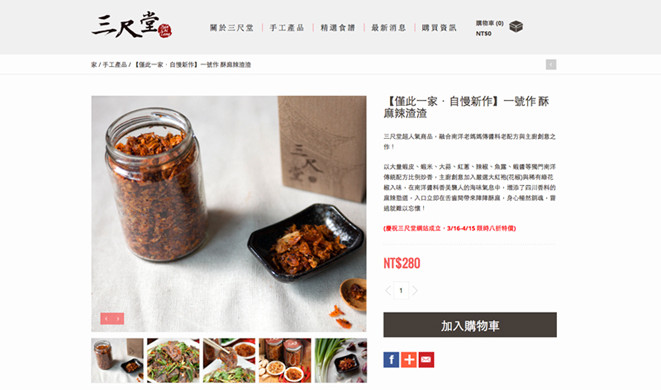 sanchitang_news_0315