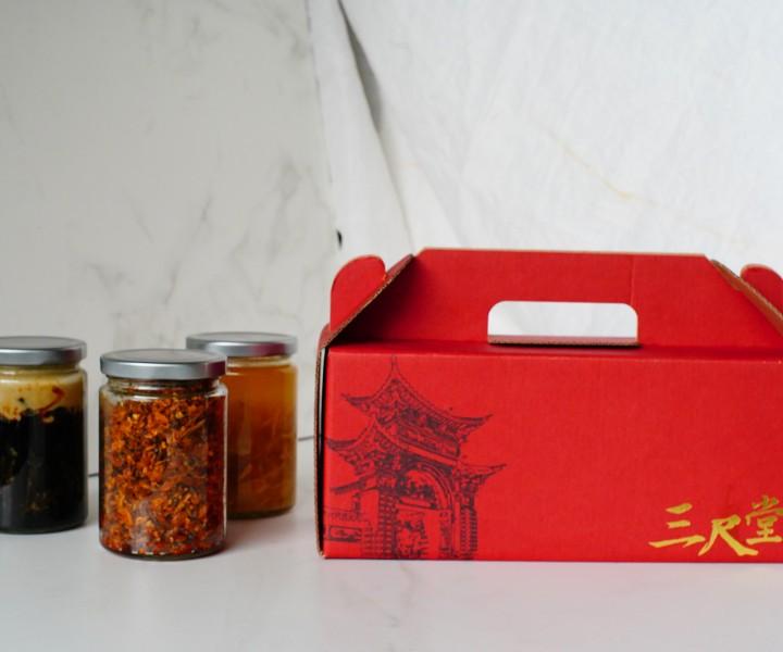禮盒-14